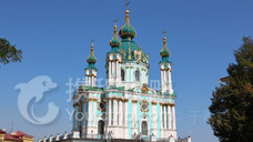 基辅圣安德烈教堂