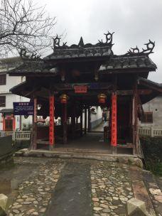 双门桥-庆元-d61****98
