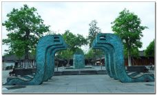 贡院民俗广场-阆中-巴西山人