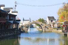 清宁桥-西塘-行旅他乡