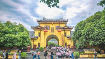 桂林 靖江王城 dinhoidinh