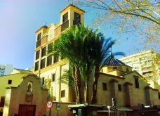 Santa Clara Monastery & Museum-穆尔西亚