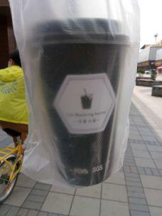 罗蔓冰屋(饮品店)-禹州