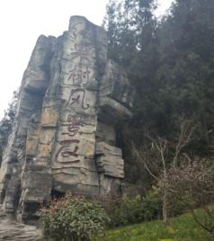 绥阳游记图文-红果树,缩小版的黄果树(上)——贵州12日之遵义(7)