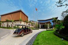 天展温泉度假酒店温泉-泸县-AIian