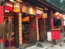 文儒闽菜馆(三坊七巷店)-福州