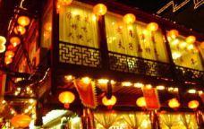 古南都·永和园酒楼-南京-hi绿野仙踪