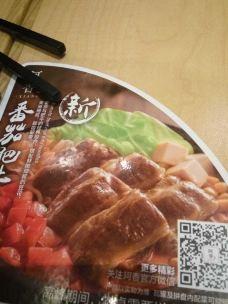 阿香米线(青州泰华店)-青州