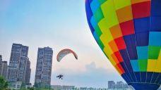 乐山市低空旅游营地-乐山-AIian