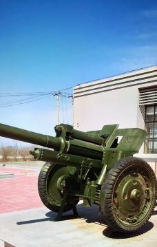 阻击战纪念馆-黑山-V蓝天白云