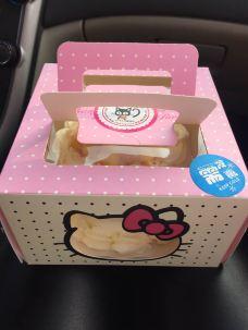 猫猫糖私房烘焙-新昌