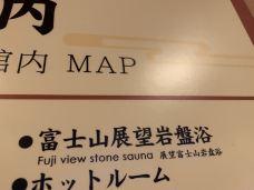 富士山温泉-富士吉田市-小胖鱼large