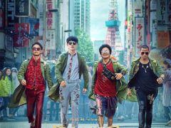 5日东京·《唐探3》取景地+直升机夜景+卡丁车环游