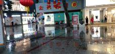 惠州商业步行街-惠州-牛奶海