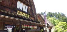 富山市民俗民艺村-富山-137****7766