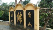 南山禅寺-奉化区-_CFT01****5356784