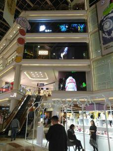 金安国际购物广场-哈尔滨-山在穷游