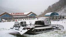 九天山国际滑雪场-柞水-AIian