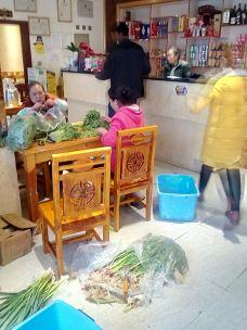 小胖子川菜馆-日喀则-还在路上的人