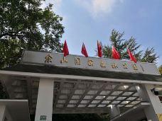 西佘山园-上海-南北核桃