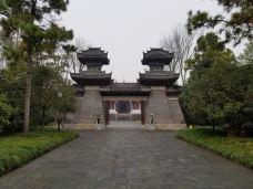 张骞纪念馆-汉中-辰宁在心