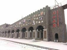 晋华宫国家矿山公园-大同-山在穷游