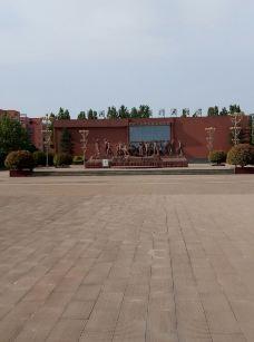 广阔天地大有作为纪念馆-郏县-背影里的过客