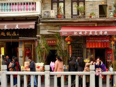 4日广州·享受广式早餐+欣赏广式建筑+探秘神奇动物