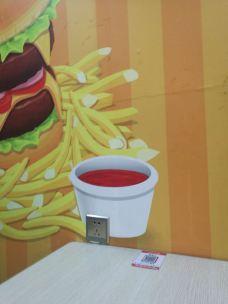 格莱士汉堡·炸鸡-仙居