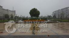 建湖县人民广场
