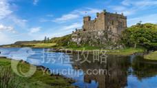 邓韦根城堡