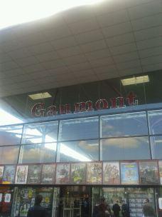 Gaumont Valenciennes-诺德