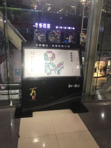百年德化风情购物公园-郑州-hijkl7