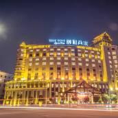 蕪湖頤和尚水酒店