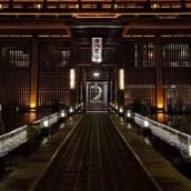 北京曲水蘭亭度假酒店