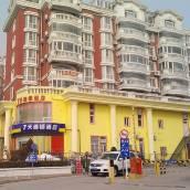 7天連鎖酒店(青島香港東路極地海洋世界店)