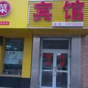 克拉瑪依樂聚商務賓館