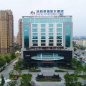 煙台孚利泰國際大酒店