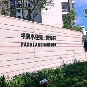 惠州華潤小徑灣寶格利海景公寓