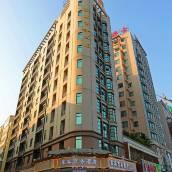 清遠家賓商務酒店
