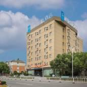 和頤至格酒店(上海虹橋樞紐國家會展中心)