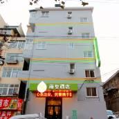 海友酒店(青島電子信息城店)