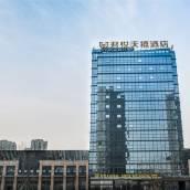 宜興君悅天禧酒店