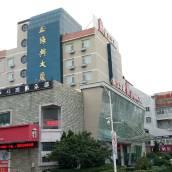 海興大酒店(威海火車站店)