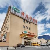 維也納酒店(上海虹梅南路店)