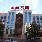 北京金時大廈酒店