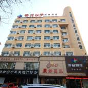 煙台香悅四季酒店