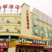 7天連鎖酒店(聊城香江汽車站店)