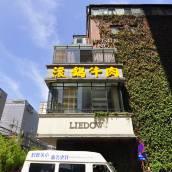 昆明城市之家青年公寓