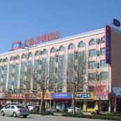 漢庭酒店(聊城萬達廣場店)